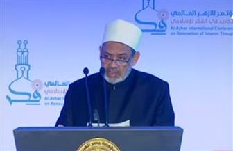 شيخ الأزهر: شهادة التاريخ تثبت أن الإسلام ظل مع التجديد قادرا على تحقيق مصالح الناس