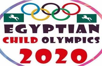 محافظ الشرقية: تنفيذ أولمبياد الطفل الثاني للطلائع بمراكز شباب