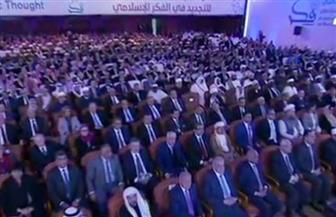 لليوم الثاني.. مؤتمر الأزهر العالمي للتجديد في الفكر الإسلامي يواصل أعماله