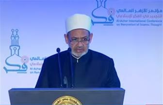 نص كلمة الإمام الأكبر في مؤتمر الأزهر العالمي لتجديد الفكر والعلوم الإسلامية