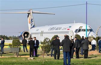 خروج طائرة إيرانية عن المدرج عند هبوطها جنوب البلاد