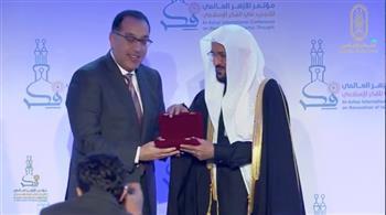 رئيس مجلس الوزراء يكرم وزير الشئون الإسلامية والدعوة والإرشاد السعودي بمؤتمر الأزهر