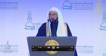 وزير الشئون الإسلامية بالسعودية: مؤتمر الأزهر للتجديد جاء في وقته لمواجهة تحديات الأمة