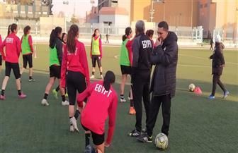 منتخب مصر للكرة النسائية يؤدي مرانه الأول استعدادا لتصفيات إفريقيا لكأس العالم