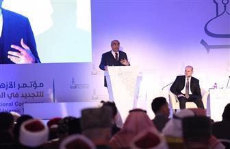 الجلسة الثالثة لمؤتمر الأزهر للتجديد في الفكر الإسلامي تفند المفاهيم المغلوطة بشأن الجهاد والقتال | صور