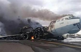 طالبان تعلن إسقاط طائرة عسكرية أمريكية في أفغانستان