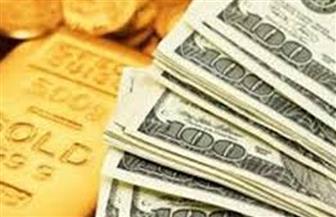 الاقتصاد اليوم.. الذهب يرتفع مع استقرار الدولار وتراجع أسعار النفط.. ومصر تتقدم بفعل الاستثمار | فيديو