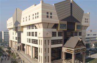 المكتبة المركزية بجامعة القاهرة تحتفل بالذكرى الـ 12.. الأربعاء