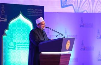 غدا.. الإمام الأكبر يلقي البيان الختامي لمؤتمر الأزهر العالمي للتجديد في الفكر الإسلامي