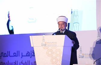 مفتي فلسطين: الإسلام سبق المواثيق الدولية في إرساء مبادئ المواطنة| صور
