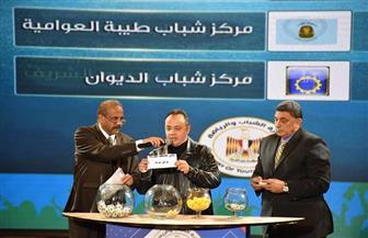 وزارة الرياضة تعلن نتائج قرعة دوري مراكز الشباب| صور