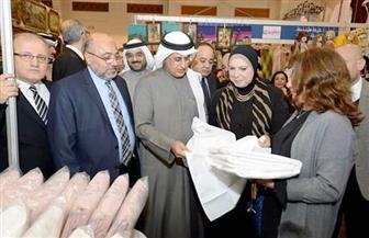 «شباب جهاز تنمية المشروعات» يحققون نجاحا كبيرا في معرض الخريف 2020 بالبحرين