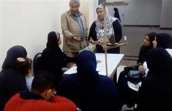 تدريب مجانى على التطريز وصناعة الحلي والتفصيل بمحافظة القاهرة | صور