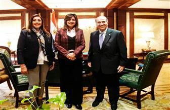 وزيرة الهجرة تستقبل محافظة المنطقة الروتارية لبحث المشاركة في «مراكب النجاة» | صور