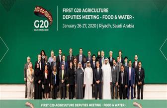 وكلاء الزراعة والمياه لمجموعة العشرين يناقشون تحديات الأمن الغذائي