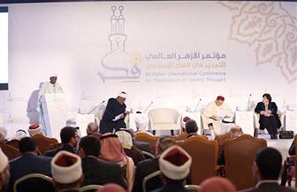 أمين الأخوة الإنسانية: مؤتمر الأزهر لتجديد الفكر الإسلامي نجاح جديد يضاف لسجل الإمام الطيب