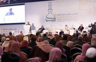 مفكر لبناني: التجديد يضع حدا لسوء استغلال النصوص الدينية | صور
