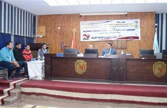 جامعة سوهاج تحصد المركز الأول في مسابقة القرآن الكريم بالملتقي الصيدلي الثاني