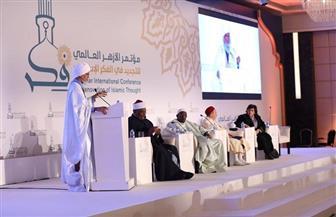 المجلس الإسلامي بتونس: الأزهر يقود جهودا رائدة في تقديم ونشر حقيقة الإسلام| صور