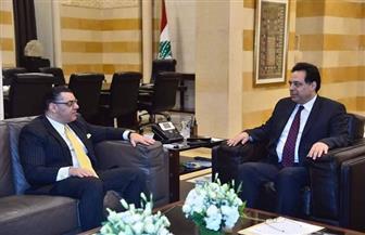 رئيس الحكومة اللبنانية يقدم تقييما للأوضاع الدقيقة التي يمر بها لبنان خلال لقائه بسفير مصر