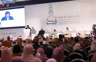 منظمة المرأة العربية: تجديد الفكر الديني مبادرة شجاعة لشيخ الأزهر تحتاجها كل الأديان | صور