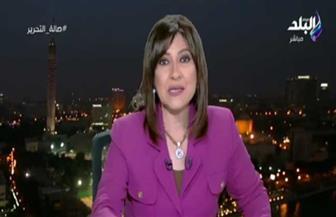 عزة مصطفى تعلق على أحداث الشغب بأمريكا| فيديو