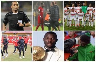 الرياضة اليوم.. تعادل الزمالك ومنافسات الأولمبياد الخاص وغياب «ماني» وحكم لقاء الأهلي والهلال