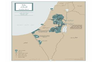 ترامب ينشر خريطة للدولة الفلسطينة وفقا لخطته للسلام: هذا ما قد تبدو عليه دولة فلسطين