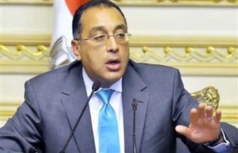 متضمنا أهداف السياسة الإعلامية للدولة.. رئيس الوزراء يصدر قرارا باختصاصات وزير الدولة للإعلام