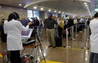 عزل 17 راكبا بمطار القاهرة بسبب عدم حملهم شهادات التطعيم ضد الحمى الصفراء