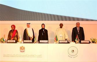 انطلاق أعمال الدورة الـ40 للمجلس التنفيذي للإيسيسكو في أبو ظبي