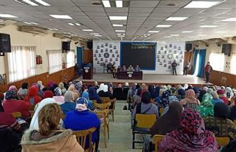 افتتاح فعاليات الدورة التدريبية لطبيبات المبادرة الرئاسية لصحة المرأة | صور