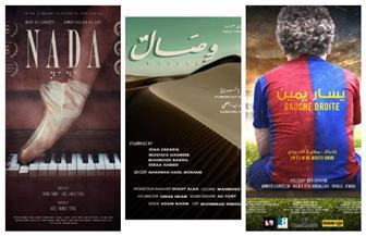 نادي سينما أوبرا دمنهور يعرض 3 أفلام قصيرة.. غدًا