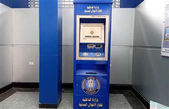 «خدمة في دقيقة واحدة».. «بوابة الأهرام» ترصد تعامل المواطنين مع السجل المدني الذكي | فيديو وصور