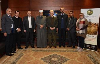 اتفاقية تعاون بين منظمة خريجى الأزهر والهيئة الأوروبية للمراكز الإسلامية | صور