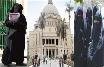 منع التدريس بالنقاب.. جامعة القاهرة تبدأ التنفيذ و3 جامعات ترحب.. ودعوات بتعميمه على المدارس