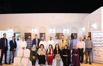 الشارقة تحتفي باللغة العربية في بيت الشعر