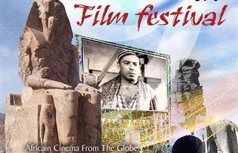 """""""الأقصر الإفريقي"""" يخصص ندوة وتوقيعا لكتاب """"فريد شوقي وحش الشاشة.. ملحمة السينما المصرية"""""""