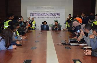 وزير الشباب والرياضة في حوار مفتوح بمعرض القاهرة الدولي للكتاب | صور