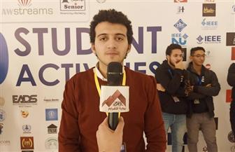 مشرف بمنصة شباب القادة: منصة الأنشطة الطلابية تدعم وتشجع الطلاب بالجامعات
