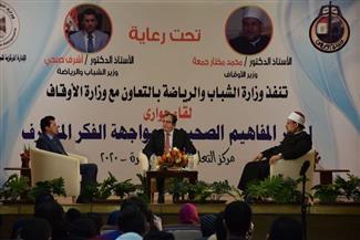 وزيرا الأوقاف والشباب في لقاء حواري حول نشر المفاهيم الصحيحة ومواجهة الفكر المتطرف | صور