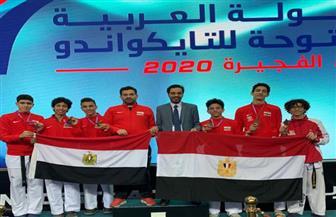 مصر تحصد 16 ميدالية في منافسات الشباب بالبطولة العربية للتايكوندو بالفجيرة