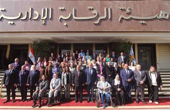 رئيس الرقابة الإدارية يلتقي برلمانيات شاركن في برنامج تدريبي عن نشر قيم النزاهة والشفافية | صور