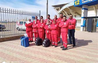 الهلال الأحمر المصري يستعرض كيفية مواجهة جريمة الاتجار بالبشر.. غدا