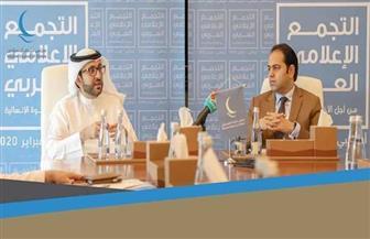 انطلاق فعاليات التجمع الإعلامي العربي من أجل الأخوة الإنسانية من العاصمة الإماراتية أبوظبي