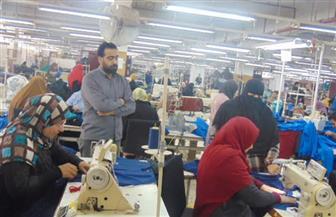 القوى العاملة: تعيين أول دفعة من خريجي مراكز تدريب المنوفية بشركة للملابس الجاهزة| صور
