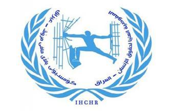 اختطاف 7 مدنيين شمال بغداد