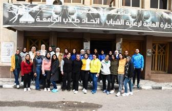 ٨٣ طالبة من جامعة عين شمس تشارك في أسبوع فتيات الجامعات بالفيوم | صور