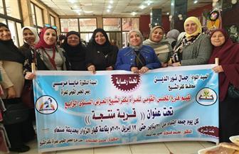 افتتاح المعرض السنوي الرابع للمجلس القومي للمرأة بكفر الشيخ | صور