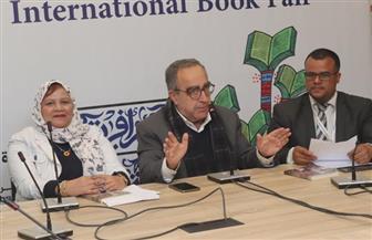 """نقاد بمعرض الكتاب: """"زائر وجدة"""" لمحمد طعان تقدم تشريحا للواقع العربي"""